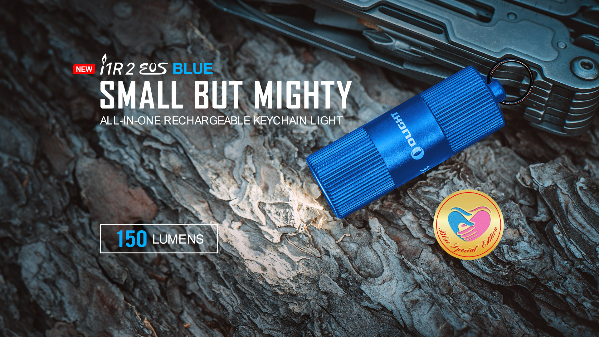 150 lumens small keychain flashlight